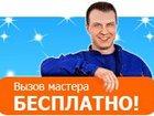 Увидеть фото Грузчики Муж на час, Универсальный мастер 32844584 в Томске