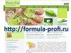 ����������� �   ��������-������� Formula-Profi - ������ ��� � ������ 0