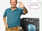 Скачать фото  Ремонт машинок автомат 32962833 в Томске