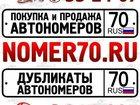 Изображение в   Подробную информацию уточняйте на сайте или в Томске 0
