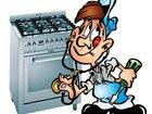 Фото в Бытовая техника и электроника Ремонт и обслуживание техники Доступный ремонт электроплит на кухне. Ремонтируем в Томске 0