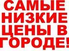 Изображение в   Ремонт бытовой техники у вас на дому  Авторизованный в Томске 100500