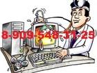 Фотография в Компьютеры Компьютерные услуги Диагностика компьютера  Настройка операционной в Томске 100