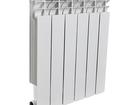 Скачать бесплатно фотографию  Алюминиевые радиаторы ROMMER Optima 35105229 в Якутске