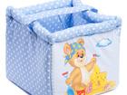 Изображение в Для детей Разное Чудесная мягкая корзина для игрушек – незаменимая в Томске 975