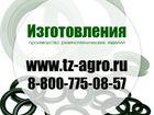 Фото в   изготовление прокладок головки блока цилиндров в Томске 32