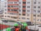 Фотография в   Однокомнатная квартира с частичной отделкой: в Краснодаре 1900000
