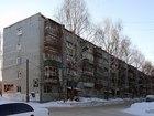 Уникальное фотографию Коммерческая недвижимость Продам нежилое помещение Ференца Мюнниха 40 38410101 в Томске