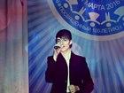 Просмотреть foto Работа для подростков и школьников Нужна работа на выходные 38430683 в Томске
