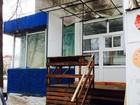 Скачать фото  Торговые, складские, офисные помещения 38840467 в Томске