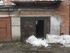 Новое фото Гаражи, стоянки Продам капитальный гараж Ломоносова 44 38989157 в Томске