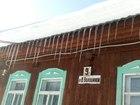 Скачать фото  Продам или обменяю дом 39221785 в Томске