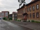 Скачать бесплатно фотографию Коммерческая недвижимость Сдам в аренду нежилое помещение в Советском районе 70755041 в Томске