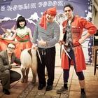 Новогодние корпоративы за городом в Томске
