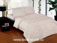 Одеяло для сна Tango, Наполнитель бамбуковое волокно Купить недорого одеяло от п