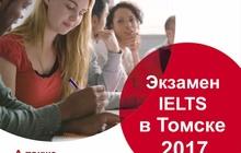 IELTS в Томске 29 апреля English House