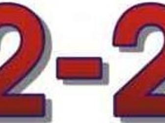 Новое фото Транспорт, грузоперевозки АВТОСИТИ 8 (3822)222-222 УЗНАТЬ СТОИМОСТЬ ПЕРЕВОЗКИ ЗВОНИТЬ В ТРАНСПОРТНУЮ КОМПАНИЯ АВТОСИТИ 8 (3822)222-222 ЗАКЛЮЧАЕМ ДОГОВОРА С ПРЕДПРИЯТИЯМИ И ОРГАНИЗАЦИЯМИ 32361147 в Томске