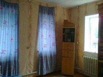 Скачать бесплатно изображение Продажа квартир Большой дом ищет хозяина с золотыми руками, 32413455 в Томске