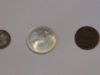 Смотреть фотографию Антиквариат Продам старинные монеты 32509432 в Томске