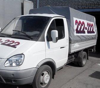Изображение в Авто Транспорт, грузоперевозки ЗАКАЗАТЬ ГАЗЕЛЬ В ТОМСКЕ 222-222 ГРУЗОТАКСИ в Томске 300