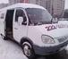 Фото в Авто Транспорт, грузоперевозки ЛУЧШЕЕ ГРУЗОВОЕ ТАКСИ В ТОМСКЕ 8 (3822)222-222, в Томске 350