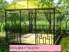 Уникальное фото Отделочные материалы Садовые, дачные беседки в Торопце 40045749 в Торопце