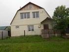 Скачать бесплатно фотографию Продажа домов продажа дома 39412407 в Туймазах