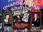 Новое фото Концерты, фестивали, гастроли Бродвейские мюзиклы в Туле! 32521284 в Туле