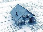 Свежее foto Другие строительные услуги Земельно кадастровая сфера это всегда ваш помощник в делах с недвижимостью, 32671160 в Туле