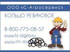 Скачать бесплатно изображение  Резиновый уплотнитель для стекла 33136228 в Туле
