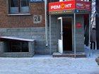 Изображение в   Сервисный центр на Н. Руднева д 28 производит в Туле 500