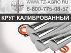 Свежее изображение  Круг стальной купить 34650935 в Туле