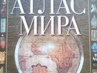 Скачать фотографию Книги Исторически атлас мира 34721937 в Туле
