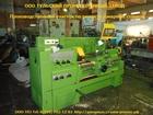 Фотография в Прочее,  разное Импортозамещение Капитальный ремонт токарных станков 16к20 в Туле 0