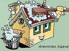 Изображение в Услуги компаний и частных лиц Помощь по дому Наше агентство Удача найдёт проверенную (удачную) в Туле 250
