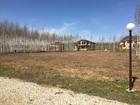 Скачать фото Агентства недвижимости Продается земельный участок 15 соток под ИЖС, 86 км от МКАД в КП Романовский парк 39072795 в Туле