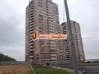 В микрорайоне Левобережный, в 22х этажном доме предлагается