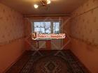 Продается одно комнатная квартира в Пролетарском районе г. Т
