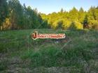 Продаётся земельный участок 3.6 гектара, возле автомобильной
