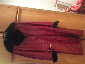 Купить Верхнюю Одежду На Авито Женскую