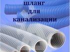 Изображение в   Промышленная компания ООО С-Агросервис специализируется в Твери 152
