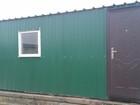Фото в Строительство и ремонт Строительные материалы Полы: черновая доска, утеплитель минвата в Твери 56700
