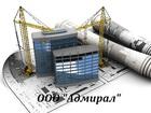 Смотреть фотографию Строительство домов услуги по установке пластиковых окон 38601867 в Твери