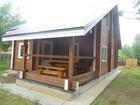 Новое изображение Загородные дома Новый загородный дом под ПМЖ (все коммуникации+прописка), 46212410 в Твери