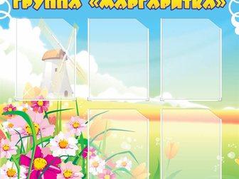 Новое изображение  Информационные стенды 33464073 в Твери