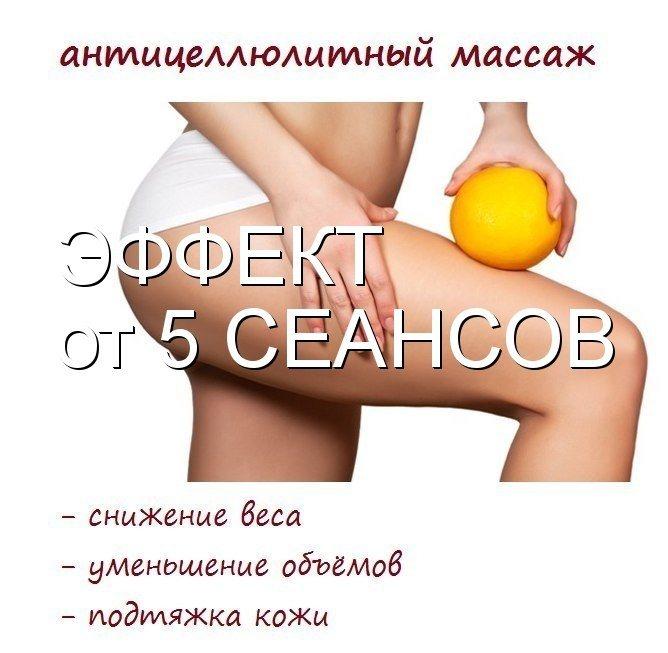 как увеличить размер полового члена Елабуга