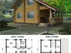 Скачать foto Загородные дома Строительство теплых деревянных домов в г, Уфа 33392663 в Уфе