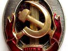 Скачать бесплатно foto  Военные реплики значков времен СССР 35480403 в Уфе