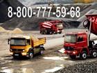 Уникальное фото  Быстрая поставка качественных услуг по аренде спецтехники и доставке материалов 36350146 в Уфе