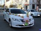 Смотреть foto Аренда и прокат авто Прокат авто на свадьбу 36811906 в Уфе